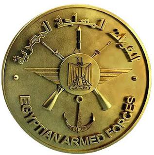 قبول دفعة جديدة من الأطباء البشريين للعمل كضباط مكلفين بالقوات المسلحة بالصفة العسكرية دفعة يناير2022