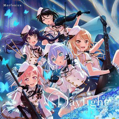 Morfonica - Daylight -デイライト- rar