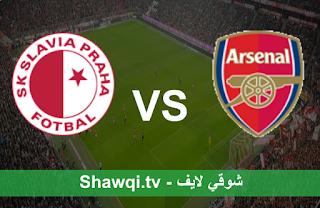 مشاهدة مباراة آرسنال وسلافيا براغ بث مباشر اليوم بتاريخ 8-4-2021 في الدوري الأوروبي