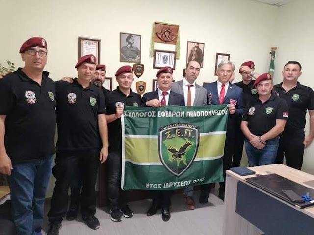 Εγκαίνια και Αγιασμός των γραφείων Διοίκησης του Συλλόγου Εφέδρων Πελοποννήσου