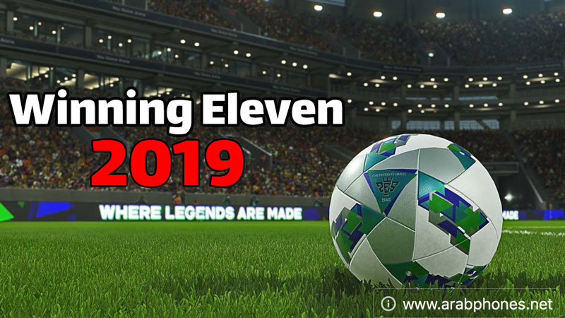 تحميل لعبة winning eleven 2019 v7 للاندرويد بدون نت