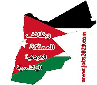 إعلان صادر عن القيادة العامة للقوات المسلحة الأردنية – الجيش العربي مديرية شؤون الأفراد حول حاجتها لتجنيد عدد من الذكور