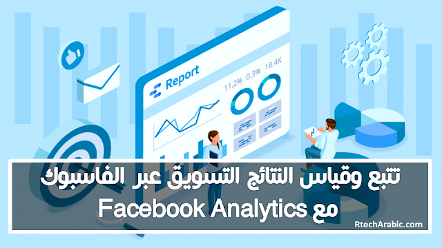 Tracking-Measuring-Results-Facebook-Analytics