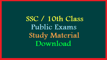 Hindi Study Material/Notes for SSC 10th Class Public Exams AP Telangana Download