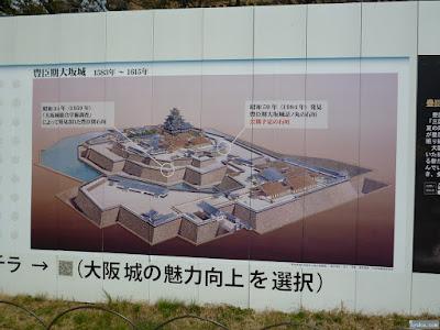 豊臣期の大阪城