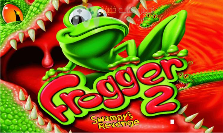 تحميل لعبة الضفدعة القديمة Frogger للكمبيوتر من ميديا فاير