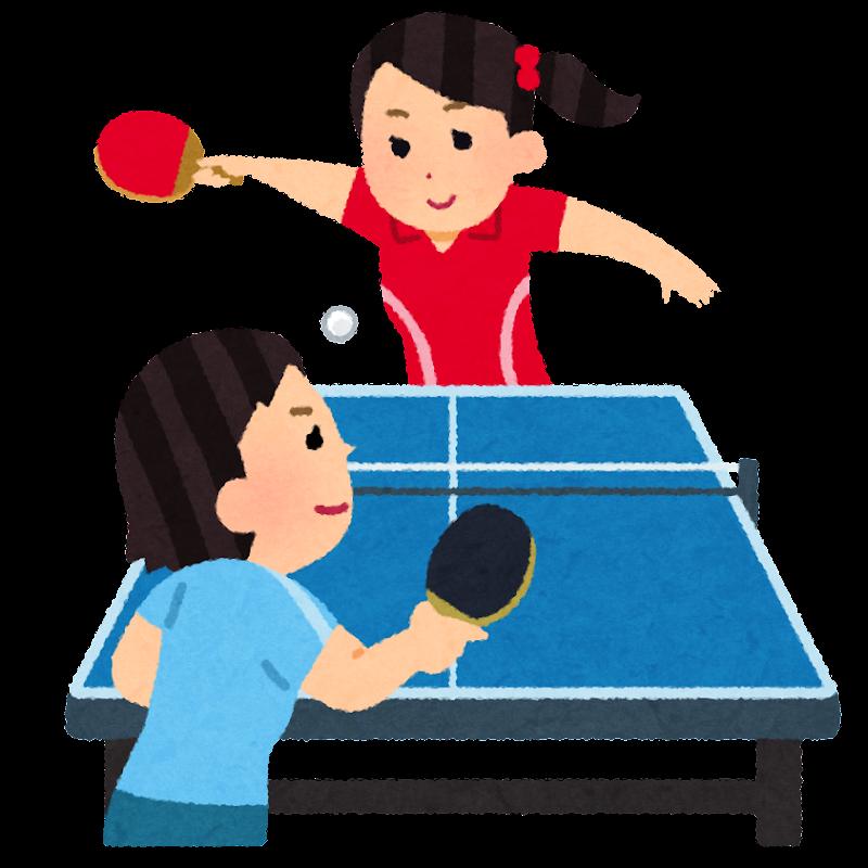 女子卓球のイラスト 対戦相手付き かわいいフリー素材集 いらすとや