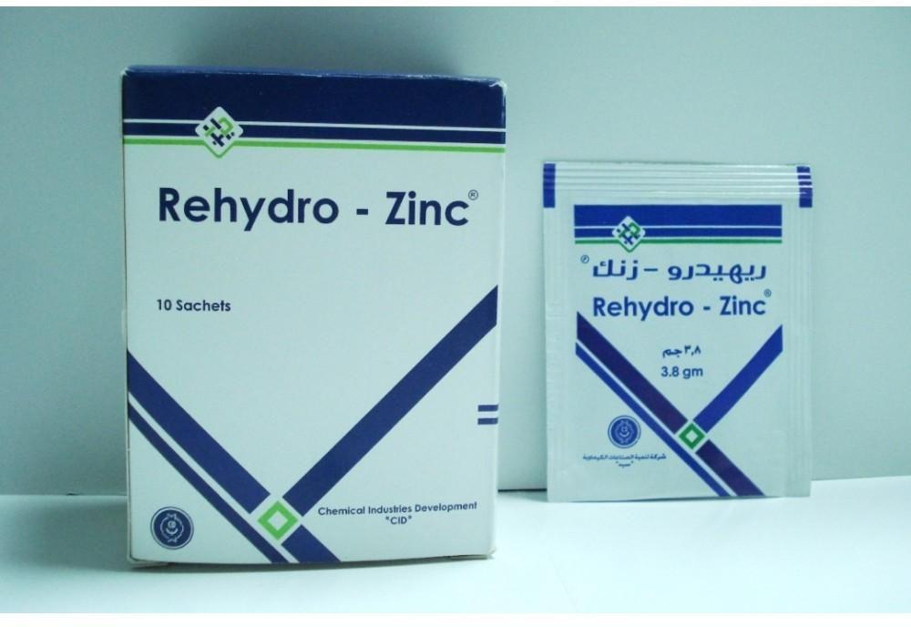 سعر ودواعى إستعمال أكياس ريهيدرو زنك Rehydrozinc للجفاف