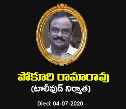 telugu-producer-dies-of-covid