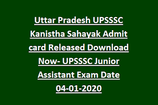 Uttar Pradesh UPSSSC Kanistha Sahayak Admit card Released Download Now- UPSSSC Junior Assistant Exam Date 04-01-2020