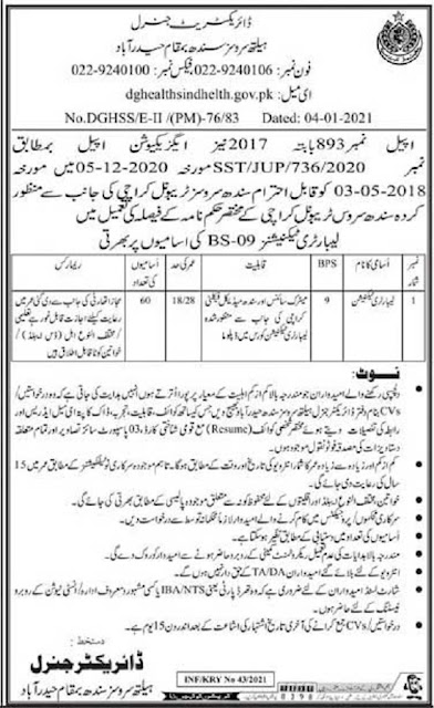 laboratory-technician-jobs-2021-in-health-services-sindh-advertisement