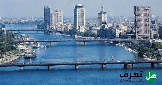 هل تعرف, ما هو نهر النيل