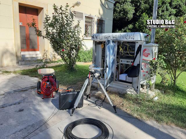 Αγώνας δρόμου από τον ΟΤΕ για αποκατάσταση βλάβης στο Δημαρχείο Ναυπλίου και 5 ακόμα κτίρια