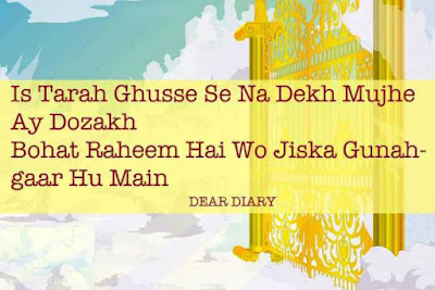 beautiful islamic thoughts and quotes dear diary images