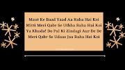 Shayari for college life In Hindi-college life whatspp status