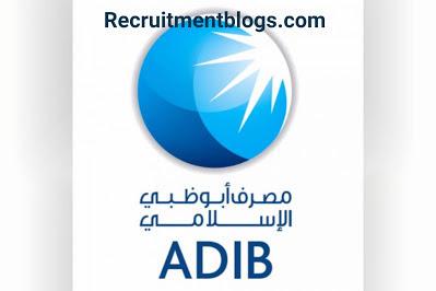 Senior Personal Banker- Tanta At Abu Dhabi Islamic Bank - Egypt