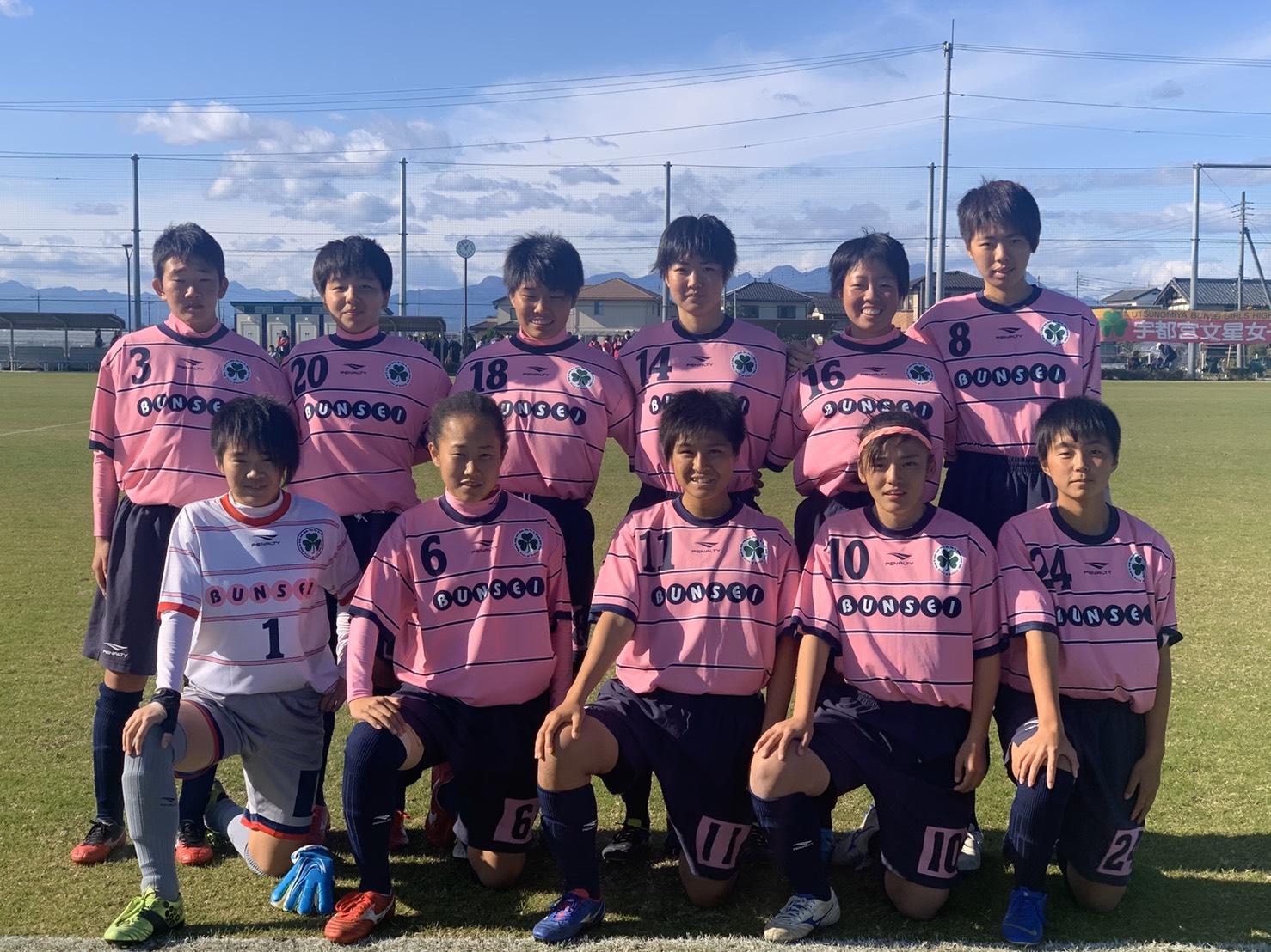 サッカー 関東 大会 高校 女子