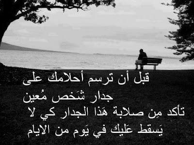 اجمل الصور الحزينة مع العبارات
