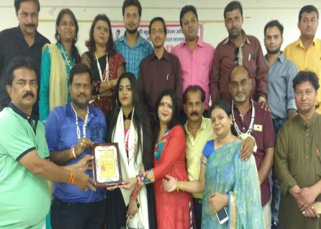 Diya Singh Award