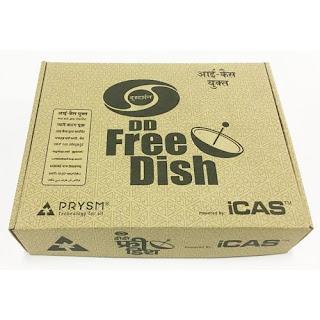 DD Free Dish MPEG-4 Set-Top Box -iCAS