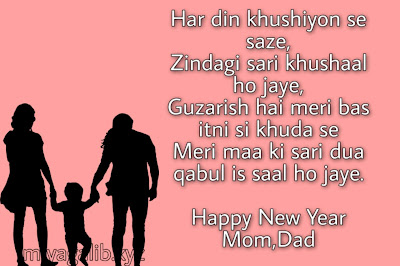 Happy New Year Shayari For Mother And Father