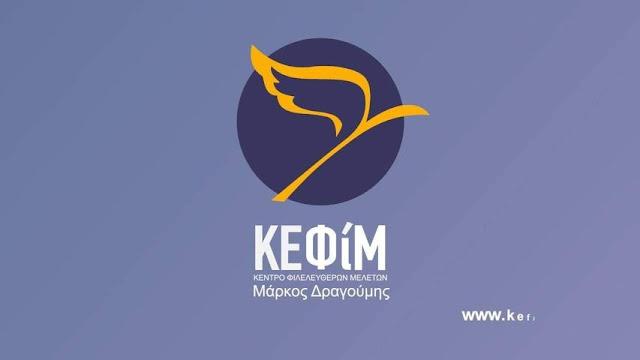 Συμμετοχή μαθητών του 1ου Λυκείου Άργους στον 1ο Πανελλήνιο Μαθητικό Διαγωνισμό με τίτλο «Ελληνική Οικονομική Ολυμπιάδα»