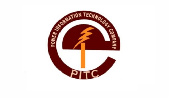 Jobs in Power Information Technology Company PITC