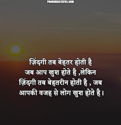 Good Morning Shayari Pic