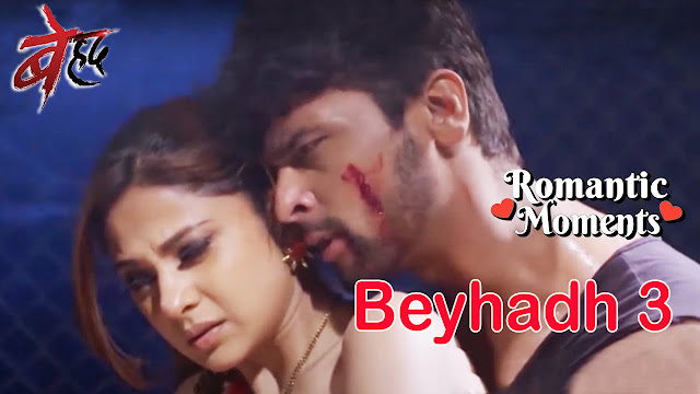 Beyhadh 3: Shivin Narang Jennifer Winget will return to complete their story of love and revenge