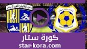 نتيجة  مباراة الإسماعيلي والمقاولون العرب بث مباشر  15-09-2020 الدوري المصري