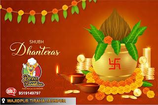 *Ad - Happy Dussehra : Pizza Paradise : Wazidpur Tiraha Jaunpur | Order Now 9519149797*