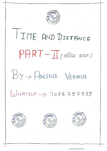 Time and Distance Part-II Handwritten Notes  by Anshul Verma : For All Competitive Exam Hindi PDF Book