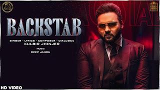BACKSTAB (बैक्स्टब Lyrics in Hindi) - Kulbir Jhinjer