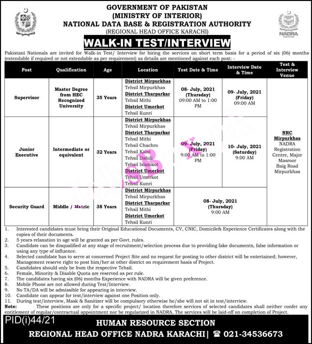 Nadra Jobs New 2021 Punjab, Sindh, KPK