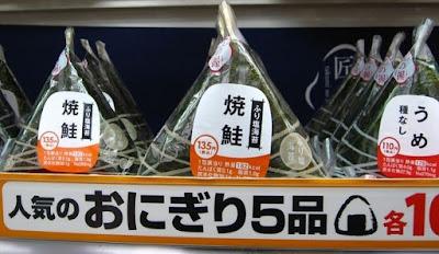 onigiri konbini japan