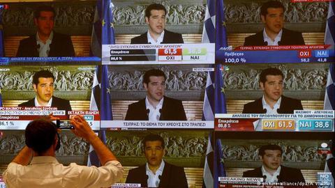 FAZ: Το σύστημα Τσίπρα εκμεταλλεύεται τα ΜΜΕ, τις τράπεζες και τη δικαιοσύνη