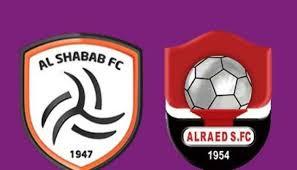 مباراة الشباب والرائد كورة اكسترا مباشر 6-2-2021 والقنوات الناقلة في الدوري السعودي