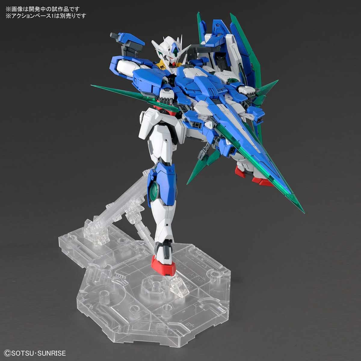 MG 1/100 00 Quanta Full Saber long range mode