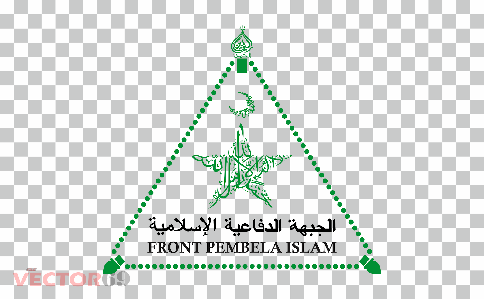 FPI (Front Pembela Islam) Logo - Download Vector File PNG (Portable Network Graphics)