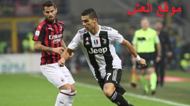 بث مباشر مباراة يوفنتوس وميلان بتاريخ 12/6/2020 نصف النهائي كأس ايطاليا