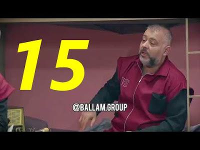 مسلسل يوسف الصديق الحلقة 15