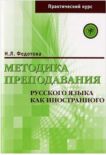 рки методика учебник
