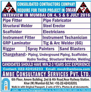 ccc company jobs in oman