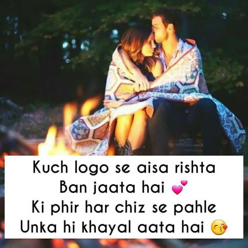 Heart Touching Love Status For Girlfriend