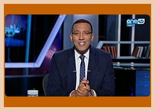 برنامج على هوى مصر 28-8-2016 خالد صلاح - قناة النهار