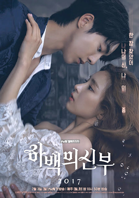 Bride of the Water God K-Drama