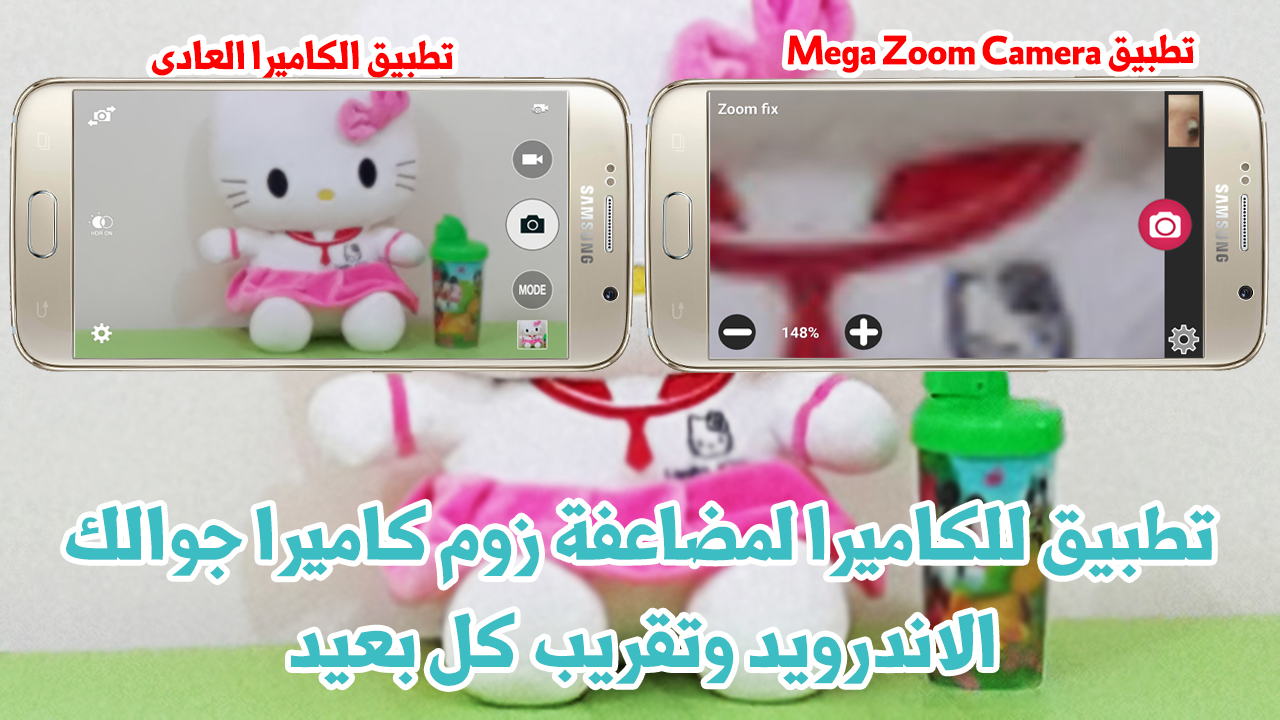 مراجعة تطبيق Mega Zoom Camera