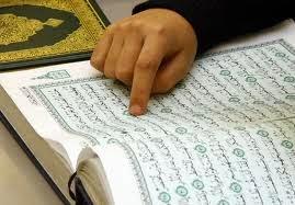 En Doğrusunu Yüce ALLAH bilir.