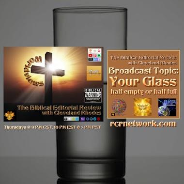 Your Glass - Half Empty or Half Full