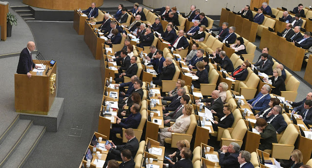إعلان موعد التصويت على التعديلات الدستورية في روسيا